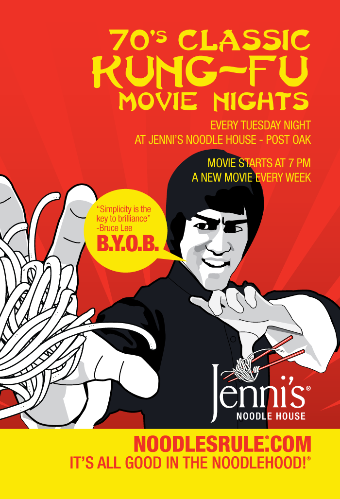 JNH Kung Fu Movie Night